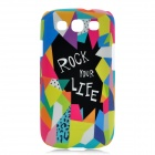 Rock Fantasy Block Pattern Protective Polycarbonate Case for Samsung i9300 - Black + Yellow + Blue