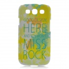 Rock Fantasy Dots Pattern Protective Polycarbonate Case for Samsung i9300 - Yellow + Blue