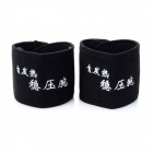 Fashion Infrared Self-Heating Elastic Wrist Support - Black (2 PCS)