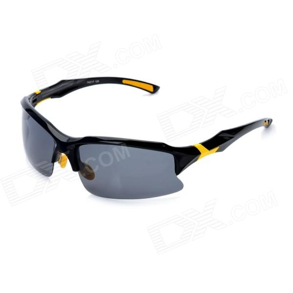 CARSHIRO XB-129 Sports Polarized UV Protection Sunglasses - Black + Yellow