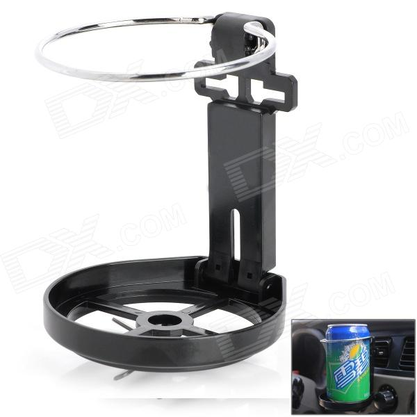 Foldaway Plastic Car Drink Cup Holder w/ Mini Fan - Black