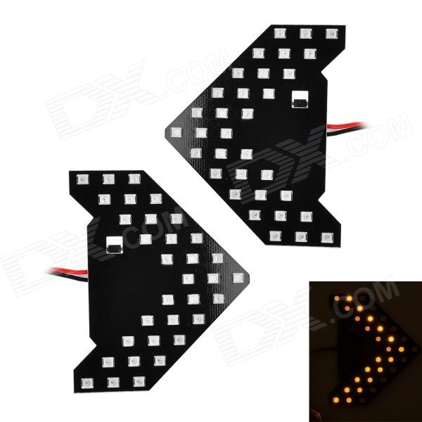 1.6W 65lm 33x3528 SMD LED Yellow Light Car Steering Lamp (2 PCS)