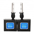 H1 35W 2600lm White Light Xenon HID Headlamps (2 PCS)