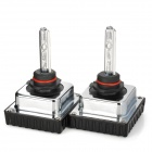 9006 35W 2600lm White Light Xenon HID Headlamps (2 PCS)