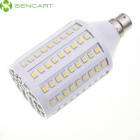 B22 27.6W 3500K 1794lm 138-LED Warm White Light Bulb - White (AC 85~265V)