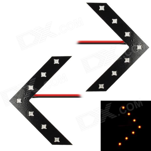 0.4W 18lm 7x3528 SMD LED Yellow Light Car Steering Lamp (2 PCS)