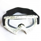 Fashion Outdoor Safety Eye Protection Goggles - White
