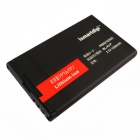 ISMARTDIGI Replacement BL-4U-P 3.7V 1200mAh Battery for Nokia 3120 / 5730 / 6600 / E66 / E75 + More