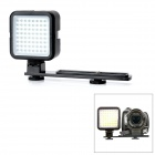 Universal 3.4W 5500K 480Lux 64-LED Video Lamp - Black