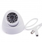 SX-424 Waterproof PAL CMOS Video Camera w/ 24-IR LED Night Vision - White