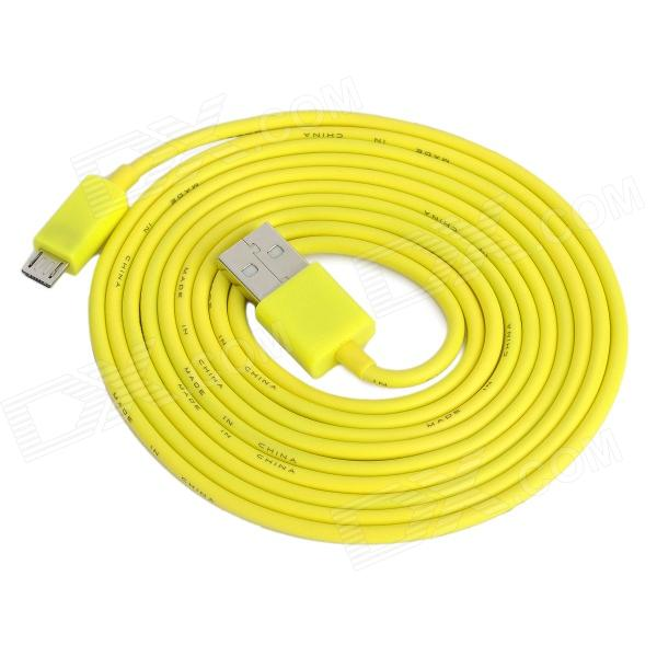 USB Male to Micro USB Male Data / Charging Cable for Cell Phone + More - Yellow (200cm) retractable usb charging cable for nokia 9500 communicator 8800 8600 luna more 70cm