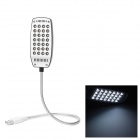 USB Powered 28-LED Super Bright White Light Illumination Lamp - Black