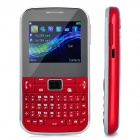 "C3222 GSM QWERTY Bar Phone w/ 2.2"" Screen, Quad-Band, FM, TV and Dual-SIM - Red"
