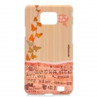 NILLKIN Protective PC Plastic Case w/ Screen Protector for Samsung i9100 Galaxy S2 - Light Pink