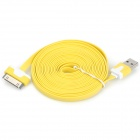 USB Male to Apple 30 Pin Male Flat Data / Charging Cable - Yellow (300cm)
