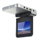 X8L Separately Dual Camera Car DVR w/ Built-in GPS Logger + G-Sensor (DC 12~24V)