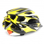 MOON BH-29 Outdoor Bike Bicycle Cycling Riding Helmet - Black + Yellow