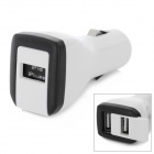 Car Cigarette Powered Adapter Charger w/ Dual USB Output for iPhone / iPad - White