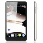 "DaPeng i9877 Android 4.0 WCDMA Smartphone w/ 6.0"" Capacitive Screen, Wi-Fi and GPS - Silver + Black"