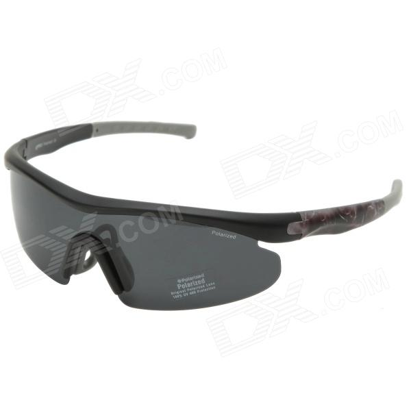 ae9d9ea93e CARSHIRO Outdoor Sport Protection Polarized Sunglasses - Black + Grey - Free  Shipping - DealExtreme