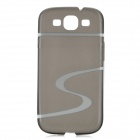 Ultrathin Protective Back Case for Samsung Galaxy S3 i9300 - Black