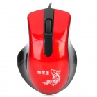USB Wired 1000DPI Optical Gaming Mouse - Red +Black (120cm-Cable)