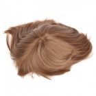 ZX-9974 27/30 Fashion Lady's Short Natural Straight Hair Wig - Light Brown