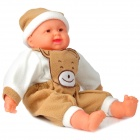 Soft Plush Happy Cheerful Face Giggle Baby Doll - Brown + White (2 x AA)