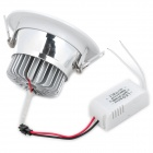 7W 6000K 360lm White Ceiling Light Lamp w/ LED Driver - Silver (AC 100~240V)