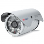 "TS-8811S-YS 1/3"" CCD Waterproof Video Camera w/ 17-LED IR Night Version - Silver"