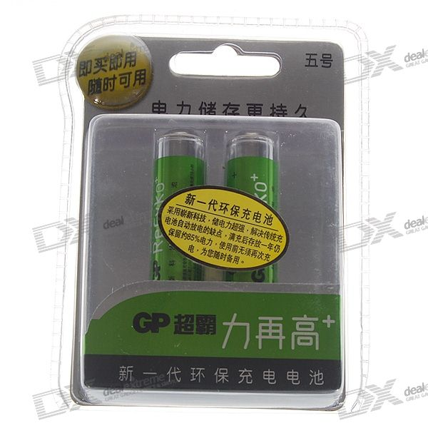 GP ReCyko+ Rechargeable 1.2V 2050mAh Ni-MH AA Batteries (2-Pack)