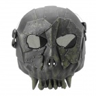 Cool Wargame Face Protection Ghost Mask - Blackish Green