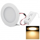 12.6W 3200K 1100lm SMD 5730 LED Warm White Light Ceiling Down Lamp w/ Driver