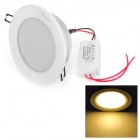 IHD-X10A07W.W 10W 900lm 4000K Warm White Ceiling Lamp - Ivory White
