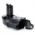 Travor Replacement Battery Grip for Sony A77 / A77V
