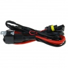 Waterproof 9006 Xenon HID Relay Wiring Harness - Black + Red (145cm)