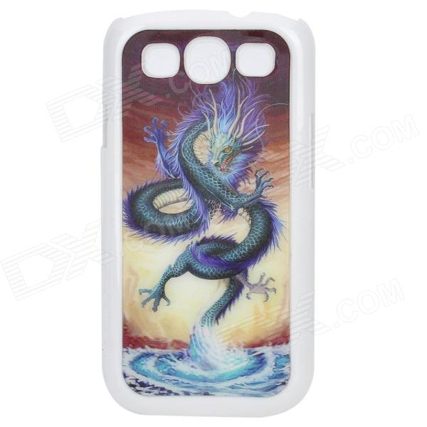 3D Dragon Patten Plastic Case for Samsung Galaxy S3 i9300 - White