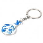 Chinese Dragon on Blue and White Porcelain Style Keychain