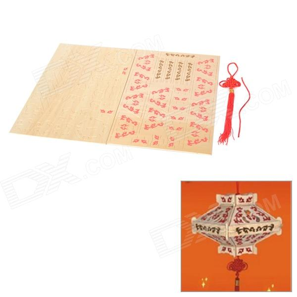 Chinese Character DIY Wooden Lantern Assembling Model - Beige + Red + Coffee