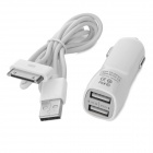 Dual USB Output Car Cigarette Lighter Power Adapter w/ Data Cable for iPhone / iPad - White