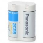 Genuine Panasonic Disposable 2CR5 Li-ion Battery - White + Blue + Grey