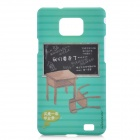 NILLKIN Protective PC Plastic Case w/ Screen Protector for Samsung i9100 Galaxy S2 - Green + Black