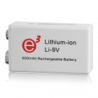 Rechargeable 9V 600mAh Lithium Battery - White