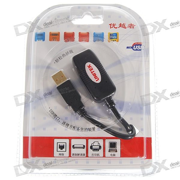 High Quality USB 2.0 Extension Cable (5-Meter)