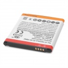 "Replacement 3.8V ""2300mAh"" Battery for LG Optimus 4X P880"