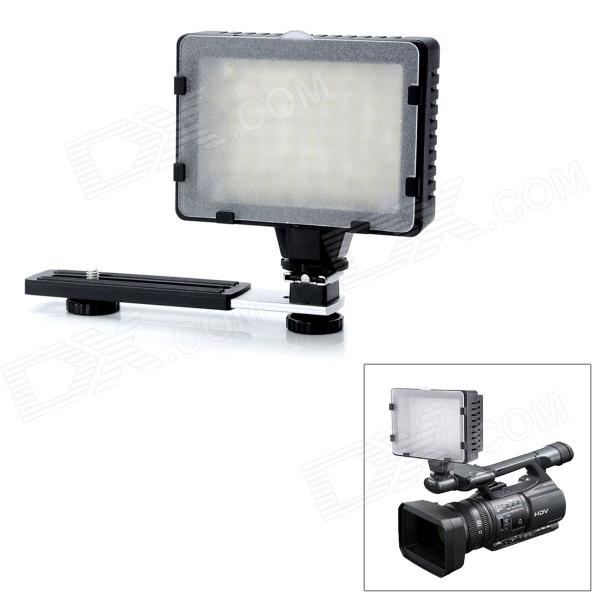 Universal 4.6W 5600K / /3200K 332Lux 76-LED Video Lamp - Black