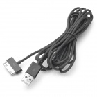 USB Data Cable for iPhone 4 / 4S / iPad - Black (3m)
