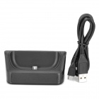 USB Desktop Battery + Cell Phone Data Charging Dock Station for Samsung Galaxy S3 i9300 - Black