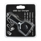 4-Port USB Car Cigarette Lighter Power Adapter Charger - Black