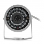 Waterproof Night Vision IR 30-LED Camera (NTSC/DC 12V 500mA)